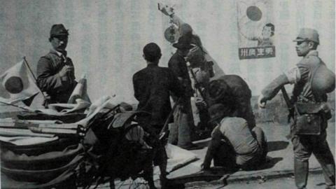 抗日游击队的香港奋战记(一)