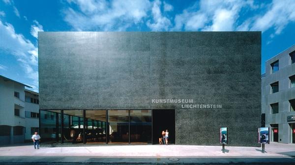 只有宝山区一半大的列支敦士登,他们的博物馆是什么样的?