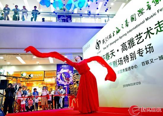 """上海之春昨公益展演""""高雅艺术走进商圈""""-郭新洋.jpg"""