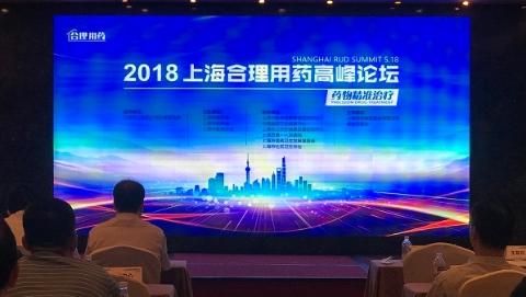 上海合理用药宣传取得成果  七成以上受访者会看药物有效期