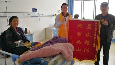 瑞金医院远程会诊治疗西藏地区首例罕见淋巴瘤