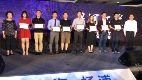 """杨浦区发布""""创业者画像"""" 30-40岁的理工男创业最多"""