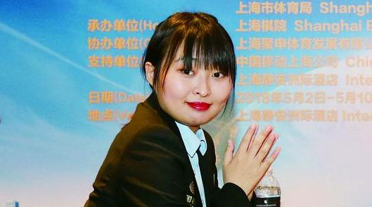 居文君成上海首位国象女子世界冠军:洗去美甲 戴上后冠