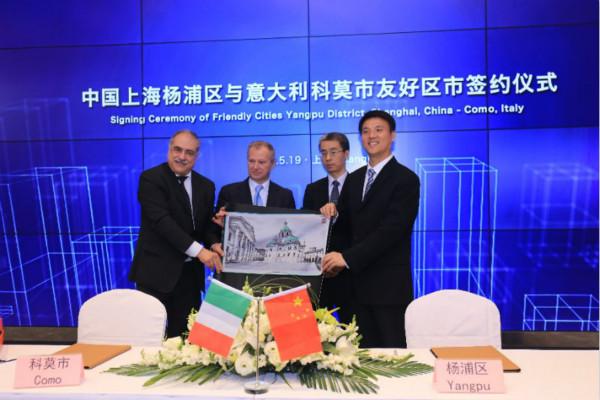 杨浦区与意大利科莫市结为友好区市  助推上海设计产业转型发展