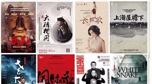 多管齐下 上海话剧艺术中心全力打响上海文化品牌