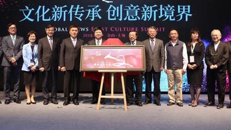 汇聚海峡两岸精英,首届上海远见文化高峰会昨举行