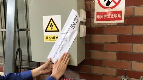 上海从快落实黑臭水体整治专项督查整改要求