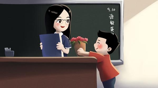 这53人成为上海新一批正高级教师(附名单)
