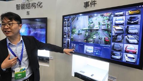 """看智慧小区如何""""刷脸""""进出!上海国际公共安全产品博览会来了"""