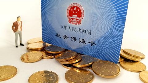 异地居住的领取上海市社保待遇人员请注意!年度资格认证6月30日截止