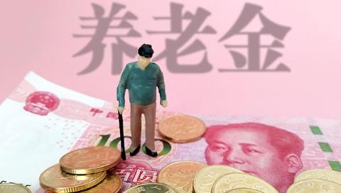 居住在境外的上海市退休人员如何办理领取养老金资格认证?请看这里!