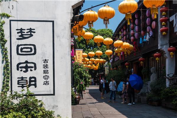 """在杭州宋城穿越到""""快乐"""""""