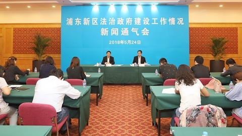 上海自贸区启动条例修订工作 投资者异议审查制度将出台