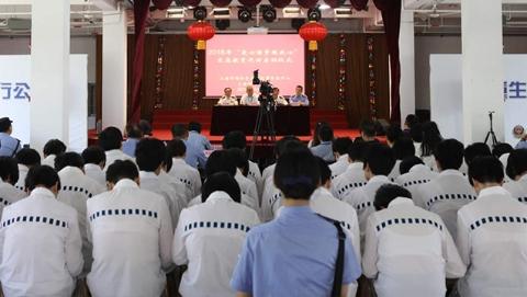 """""""爱心圆梦暖我心"""" 2018年家庭教育巡讲活动在南汇监狱启动"""