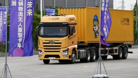 荷载40吨 可自动规划行车路线 物流无人重卡在沪完成全国首测