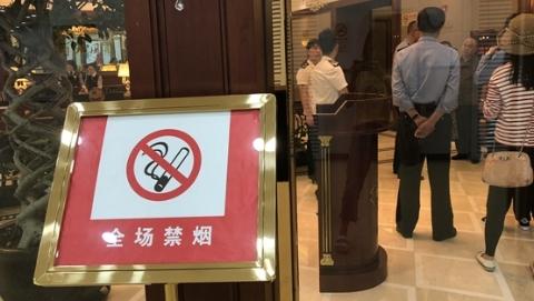 商业楼宇控烟投诉量近七成  市民满意率较低
