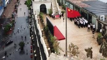 在当年红旗升起的地方 永安绮云阁又见红旗飘扬