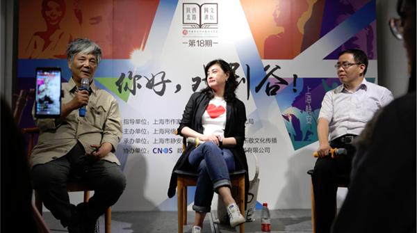 """他们,在拥有百年话剧历史的上海,说——""""你好,戏剧谷!"""""""