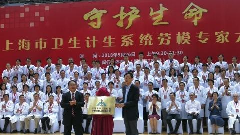 """劳模专家义诊活动今在闵行举行  同时成立""""劳模创新工作室联盟"""""""