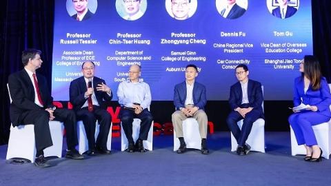 2018国际工程教育科技论坛在沪举行 AI人才缺口受关注