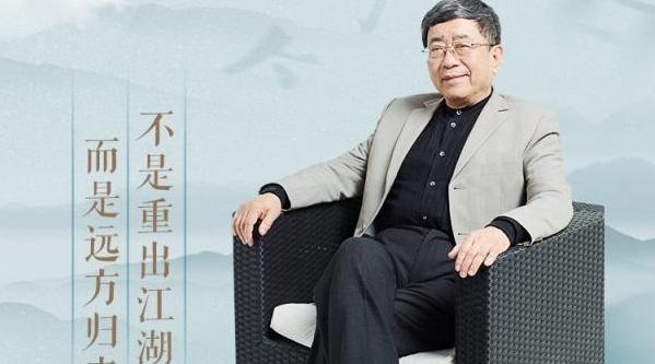 余秋雨:这一次,我想给年轻人讲讲中国文化