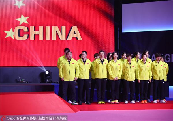 中国女队.jpg