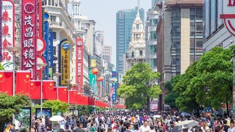 阅读者|南京东路的风景