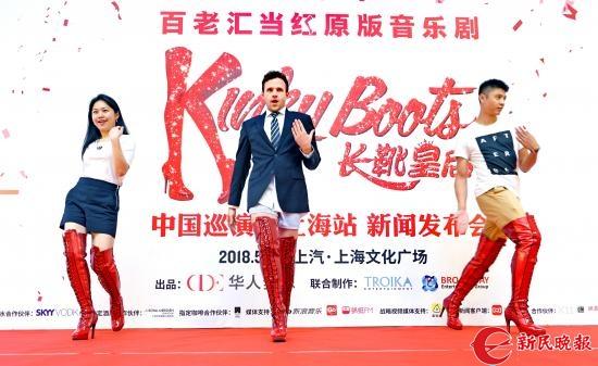 两位观众穿着红色高跟长靴跟着兰斯·博德伦学走步-郭新洋.jpg