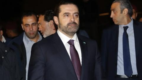 沙特否认曾经扣押黎巴嫩总理哈里里