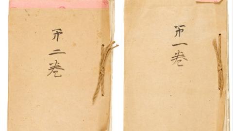 日本宫内厅拟全文公开《昭和天皇独白录》