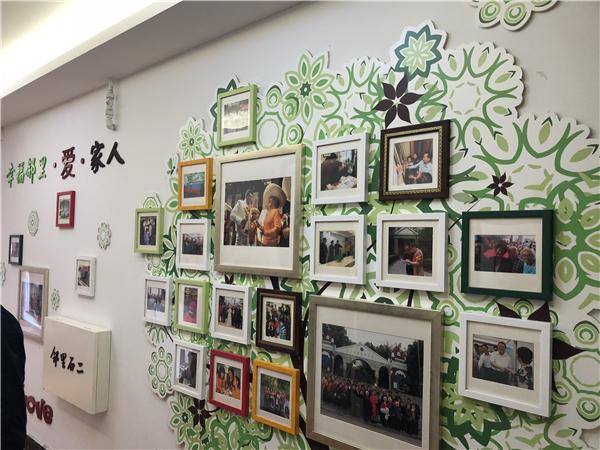 新福康里照片墙.jpg