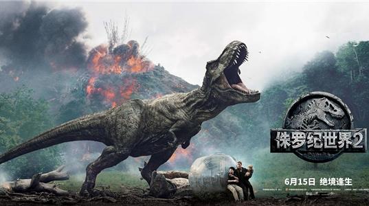 恐龙又来了!《侏罗纪世界2》中国内地提前北美一周上映