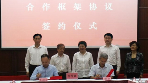 两翼齐飞 青浦与华东空管局签署战略合作框架协议