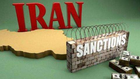 美国财政部制裁伊朗3个实体6名个人