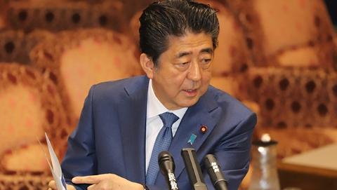 """安倍晋三:日本""""难以理解,不可接受""""美国启动""""232""""调查"""