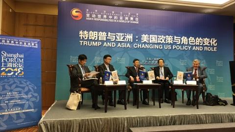 环球论坛 | 变动世界里的中国角色与中国方案