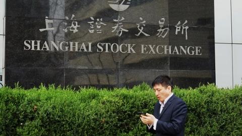 东方红睿玺三年定开混基在上海证券交易所上市交易