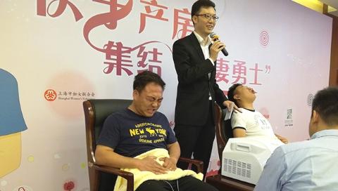 """国内首个""""无痛分娩推广公益联盟""""今在沪成立"""
