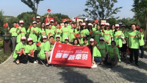 奉贤区启动庆祝改革开放40周年主题活动