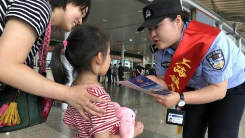 """""""六一""""送平安 铁路上海南站派出所开展安全宣传活动"""