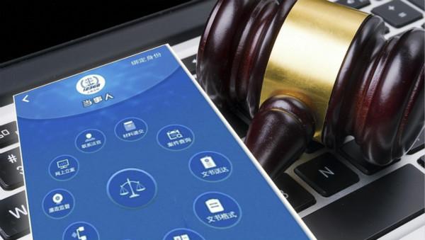 让数据多跑腿,群众少跑腿! 上海法院微信立案首案在杨浦法院诞生