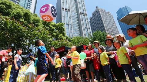第12届陆家嘴金融城文化节启动