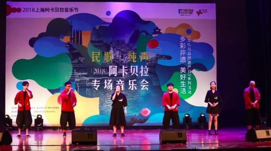 用阿卡贝拉演绎中国经典民歌,这帮年轻人真会玩!