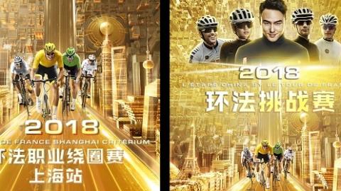 """成长期的中国自行车运动离""""质变""""还有多远?"""