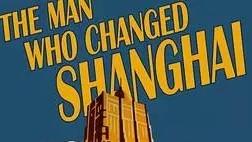"""邬达克在上海是个传奇 上海与斯洛伐克共庆""""邬达克年"""""""