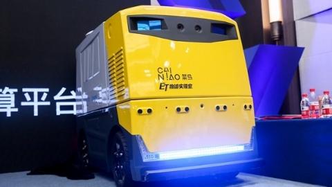 """""""行走的快递柜""""来啦!全球首款固态激光雷达无人物流车发布"""