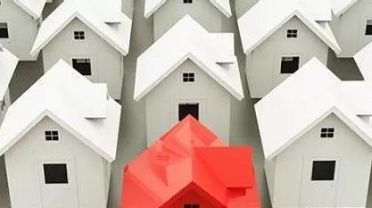 下周普陀新一批共有产权保障住房进行摇号排序