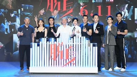《脱身》6月11日东方卫视开播  陈坤万茜有情有泪