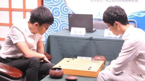龙星战第二局:连笑战胜柯洁扳平比分