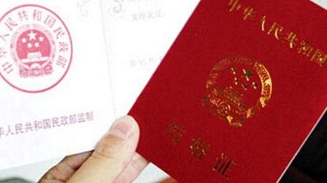 请新人们注意:上海市各婚姻登记机关本月9日停止办理婚姻登记